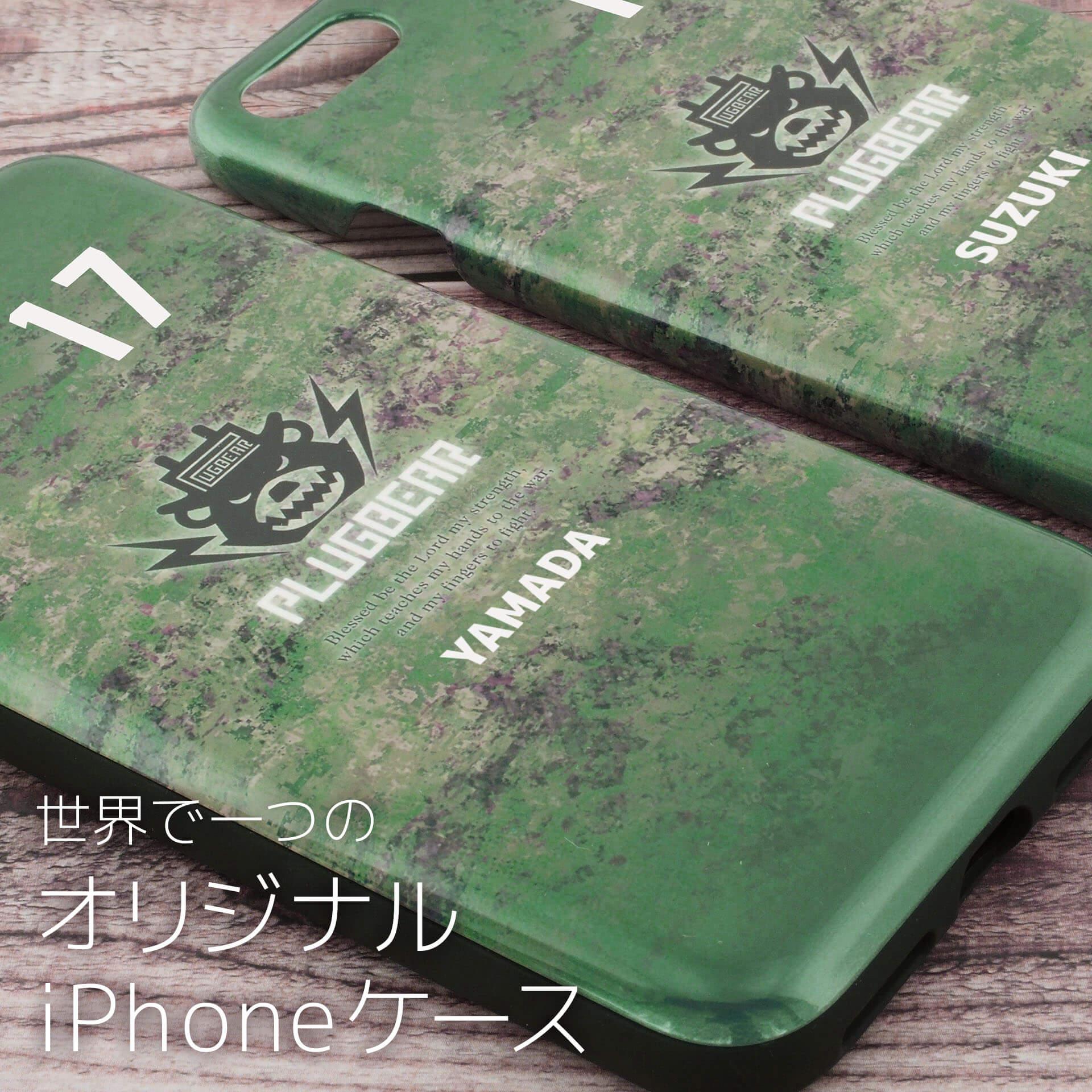オリジナルiPhoneケースのイメージ
